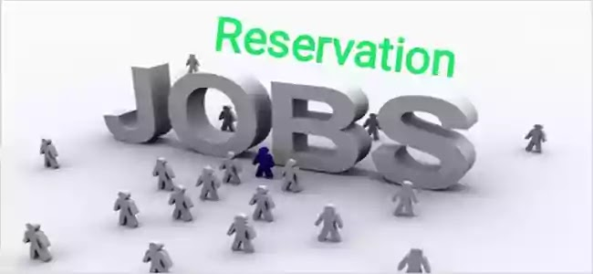 Essay on Job Reservation in india