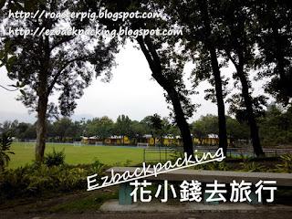 烏溪沙青年營足球場
