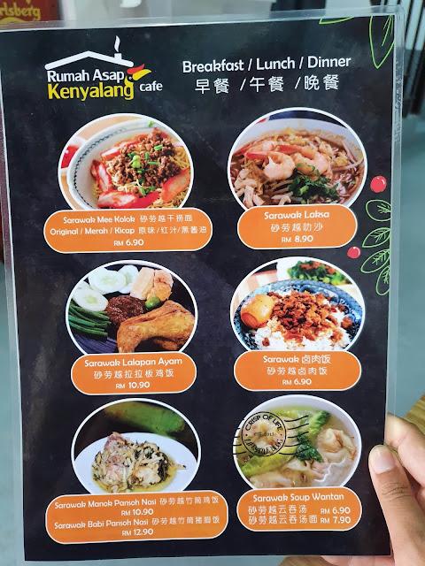 Authentic Sarawak Kolo Mee @ Rumah Asap Kenyalang Cafe, Penang