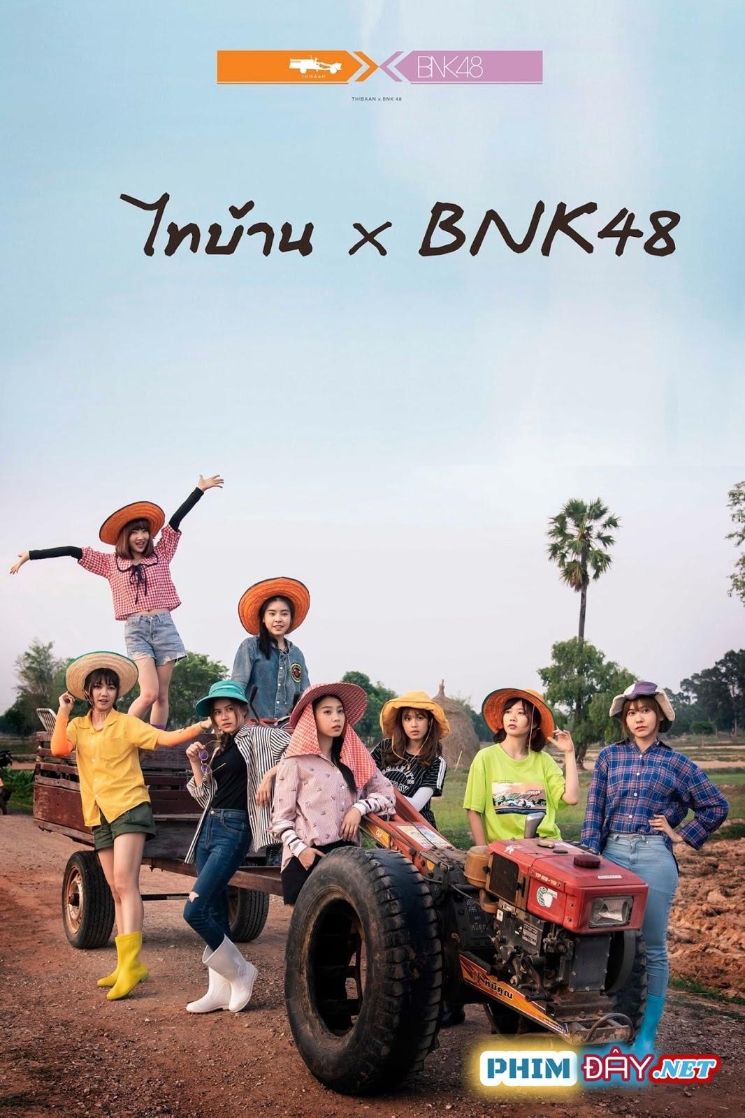 Thibaan × BNK48 - Thibaan × BNK48 (2020)
