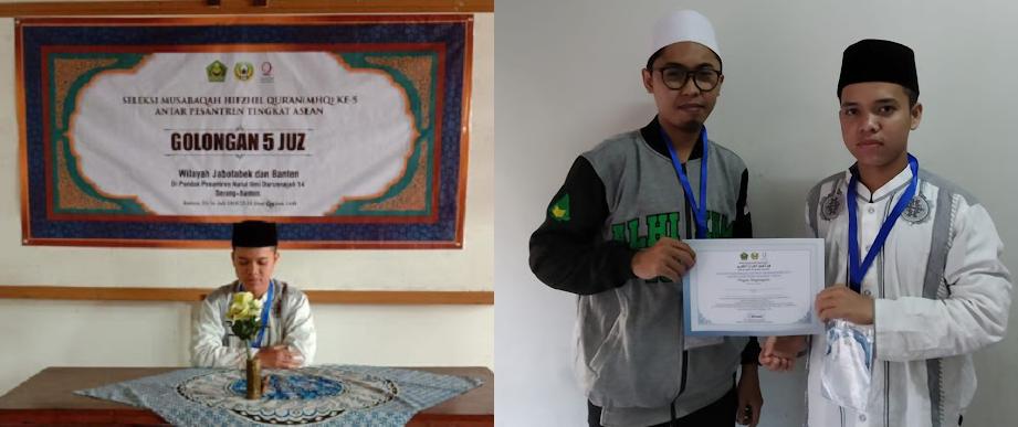 Santri Anamfal, Ikut Seleksi Musabaqoh Hifzil Quran (MHQ) Ke-5 Tingkat Asean