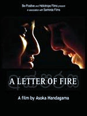 Aksharaya / A Letter of Fire. 2005.