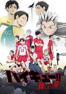 ハイキュー!! OVA  陸VS空 |  音駒高校 梟谷学園高校 |  HAIKYU!! Nekoma Fukurodani | Hello Anime !