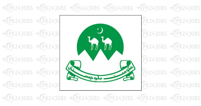 Police Jobs in Balochistan CTD Counter Terrorism Department