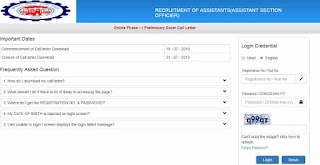 epfo assistant admit card download
