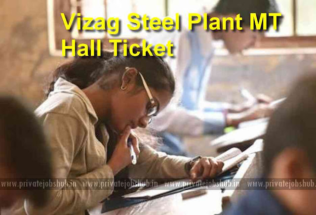 Vizag Steel Plant MT Hall Ticket