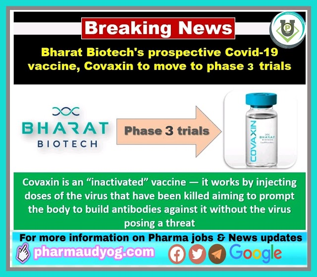 Covid19 Vaccine update | Bharat Biotech starts Covaxin phase 3 trial