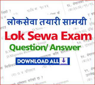 https://www.educatenepal.com/notice_announcements/mobile/lok-sewa-aayog-exam-preparation-questions-answer-reading-materials