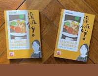 Concorso BAO Publishing : vinci gratis manga