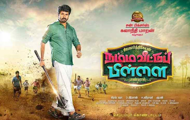 namma veetu pillai full movie download in tamilrockers