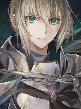 Fate/Grand Order Camelot Wandering; Agateram Original Soundtrack