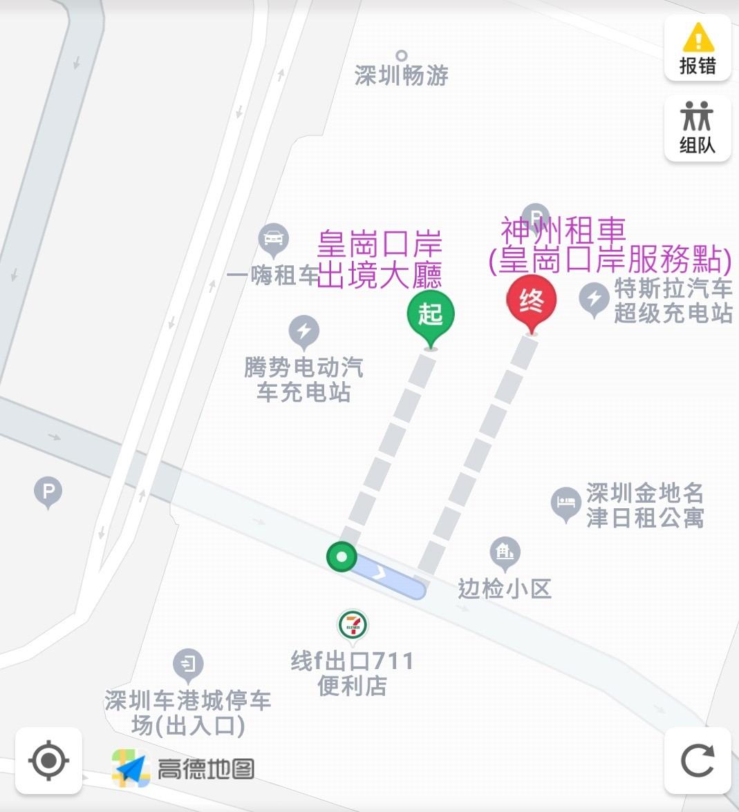 1733自駕遊: 2019年12月中國廣東河源4天自駕遊 (租車篇)