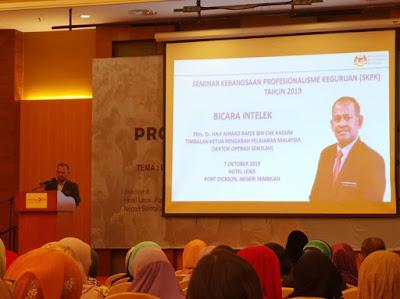 Bicara Intelek yang disampaikan oleh Dr Ahmad Rafee, Timbalan KPPM (Sektor Operasi)