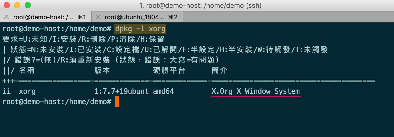 Linux Desktop 桌面版