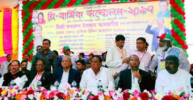 Outline-the-government-would-provide-all-out-support-of-BNP-Mirza-Fakhrul