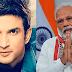 Sushant Singh Rajput की मौत पर PM Modi ने दुख जताया, कही ये दिल छू लेने वाली बात