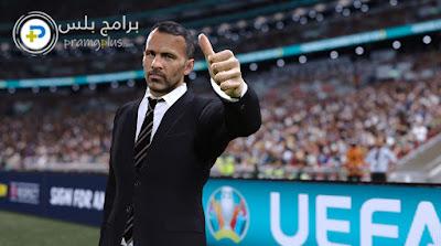 المدرب يشجع اللاعبين PES 2021