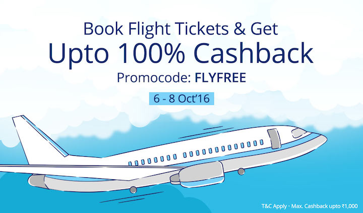 Paytm CashBack Offer Rs 1000 on flight booking