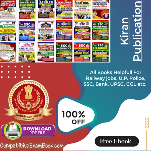 [pdf]Kiran Publication all ebook free download