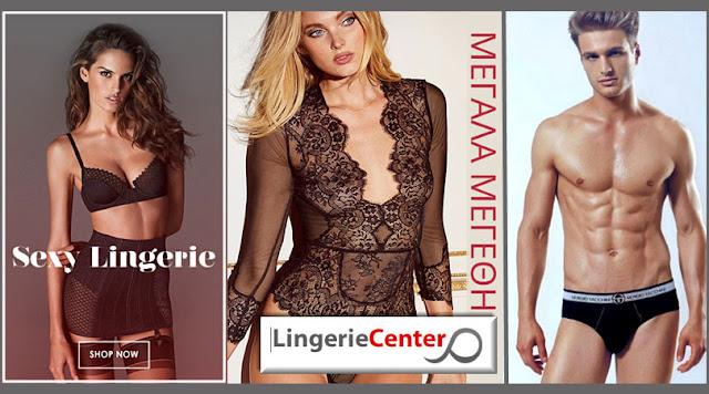 Lingerie-Center
