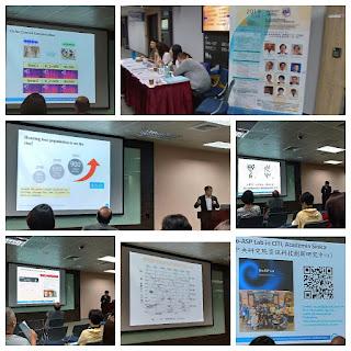 第一屆台灣聽覺醫學論壇