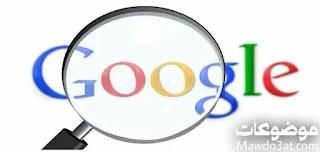 مفهوم محرك البحث