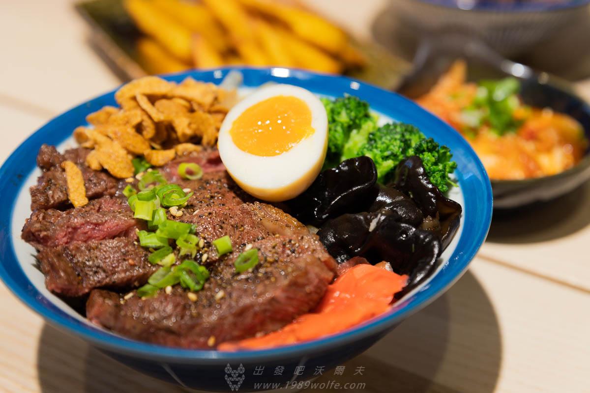 虎藏燒肉丼食所