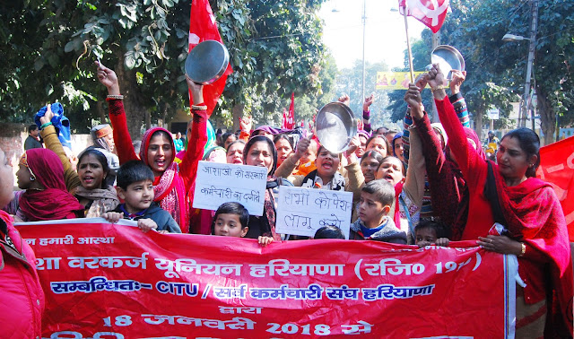 Asha Workers Neelam Chowk Charged Against Their Demands