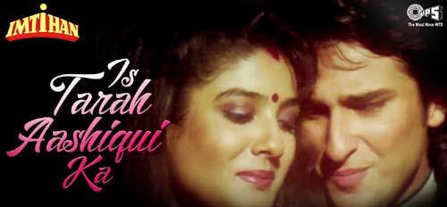 Is Tarah Aashiqui Ka Asar Lyrics - Imtihaan (1994) - Kumar Sanu