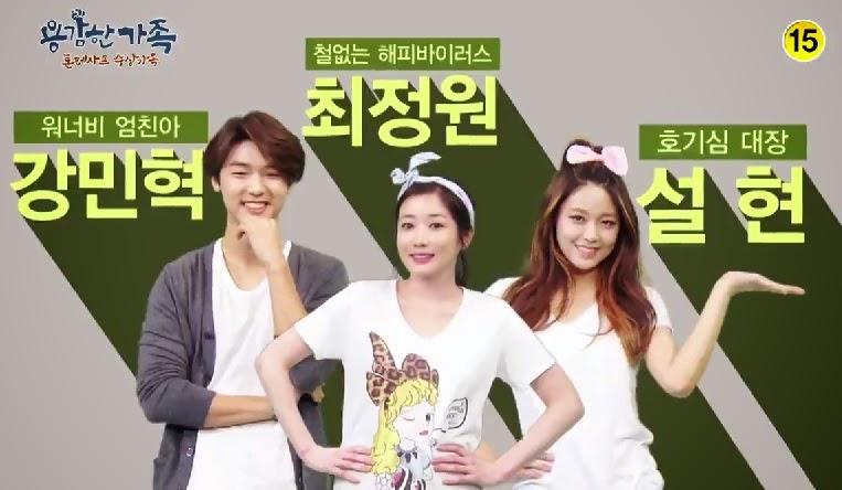 minhyuk and seolhyun dating