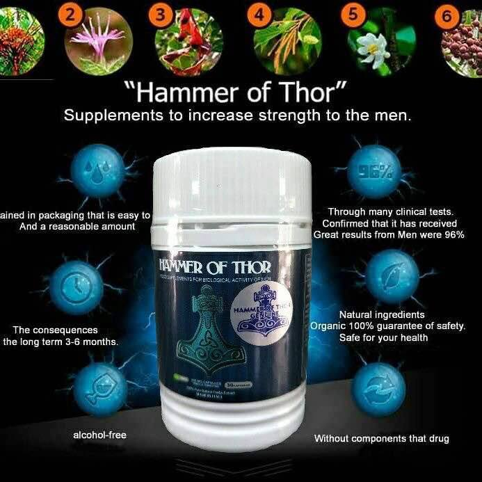 HAMMER OF THOR 100% ORIGINAL®