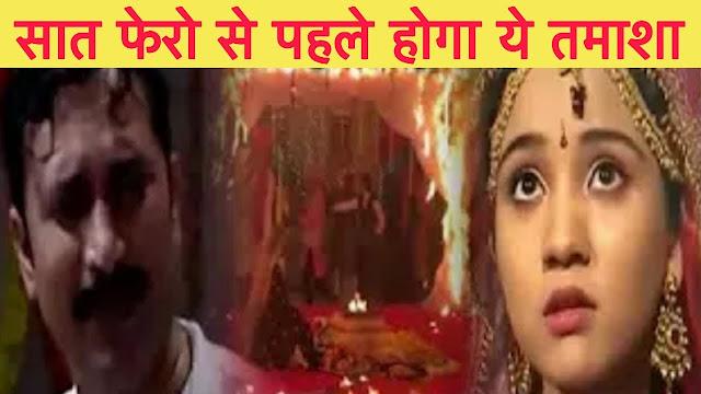 Monday's Spoiler : Sameer Naina's new dhamaka on wedding mandap in Yeh Un Dinon Ki Baat Hai