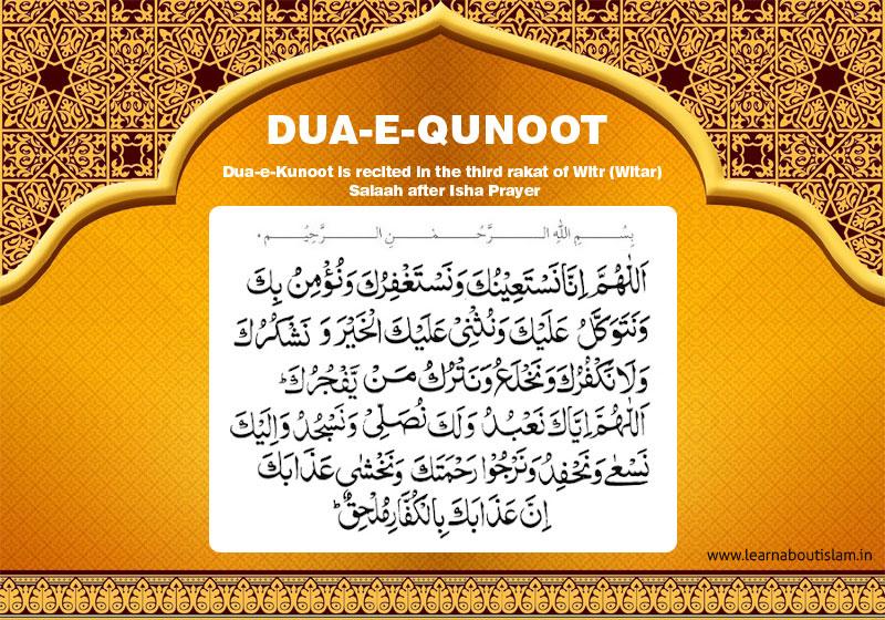 Isha Witr Namaz Dua - Dua-e-Qunoot