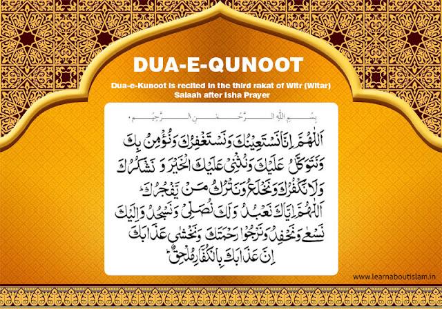 Isha Witr Namaz Dua - Dua-e-Qunoot in Arabic