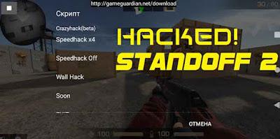 free hack