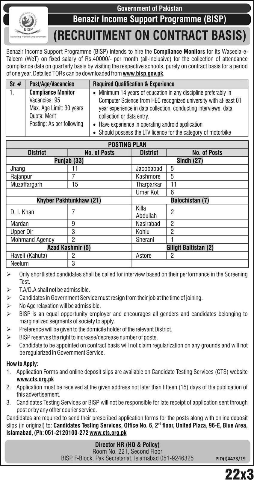 BISP Jobs 2020 For Compliance Monitors via CTS Testing Service