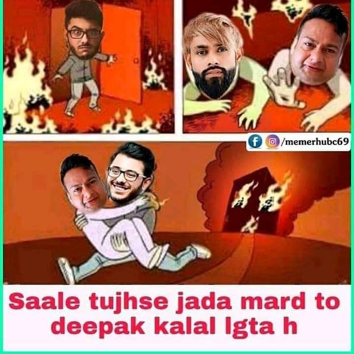 Amir Siddiqui Memes