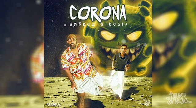Ambroz x Costa - කොරෝනා - Corona (Official Audio)