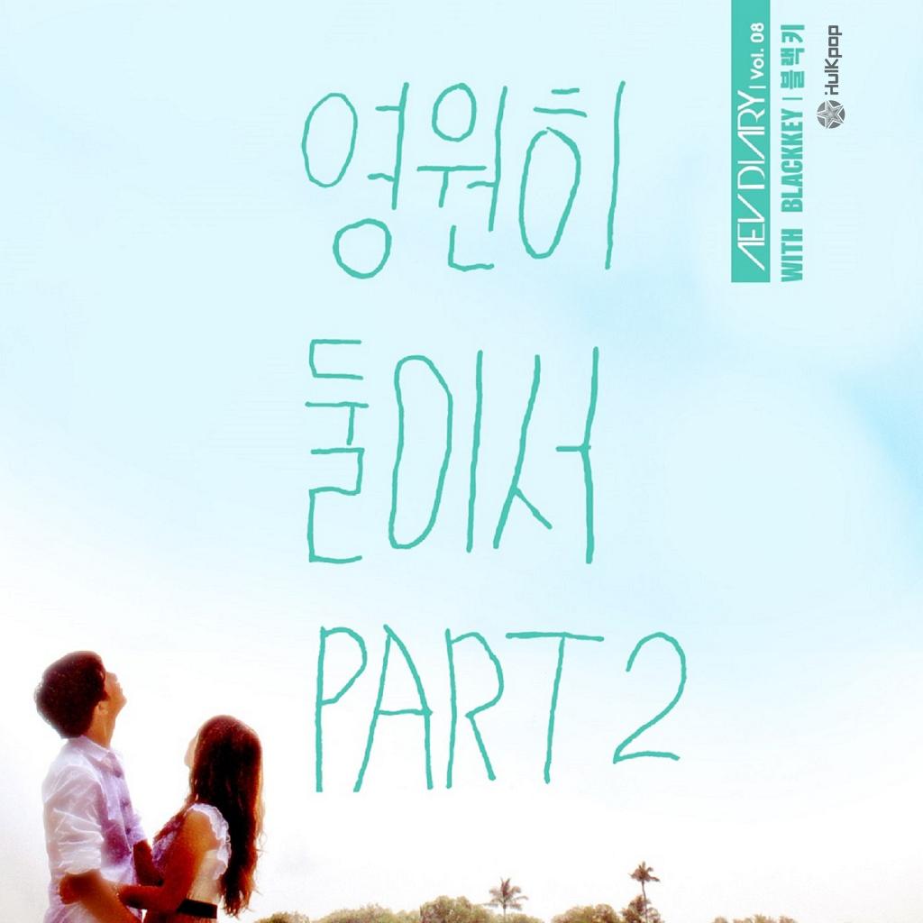 [Single] Aev – Aev Diary Vol.8