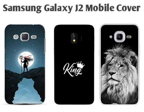 Samsung J2 Mobile Cover & Cases-[ Latest-2021 ]   Samsung Galaxy J2 Cover