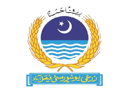 University of Agriculture Faisalabad UAF  Result of Entry Test-1 held on 22 August  2021