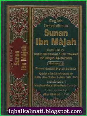 Sunan Ibn Majah English