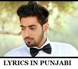 Sone-diya-walian-lyrics-in-punjabi