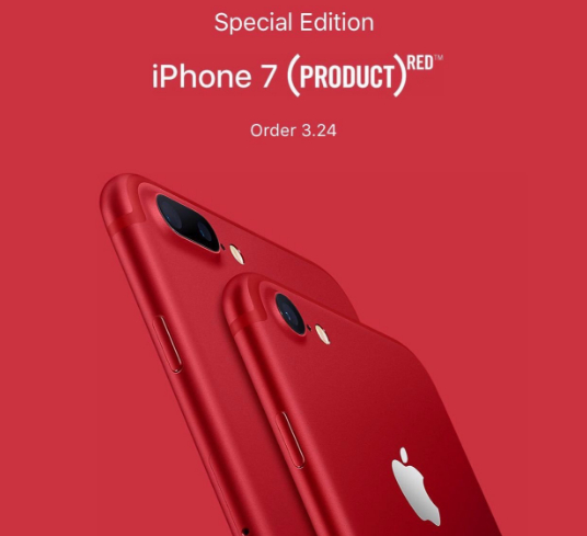 Red Apple iPhone 7