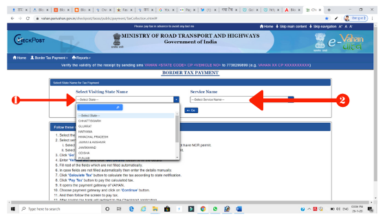 online road tax kaise bhare