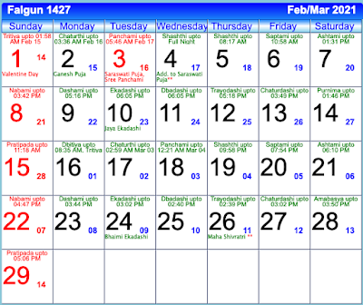 Bengali Calendar Falgun 1427 - February/March 2021