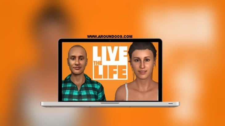 محاكي الحياة الواقعية Live the Life