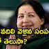 Jayalalitha property details