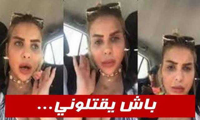 مريم بن مولاهم تطالب وزير الداخلية بالحماية ...