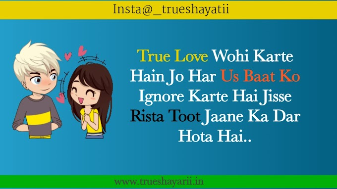 Love Sms Quotes   Hindi शायरी Lines